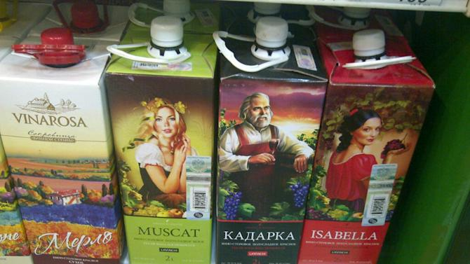 Russian wine in a box.  (Sunaya Sapurji)