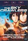 Poster of The Sky Crawlers