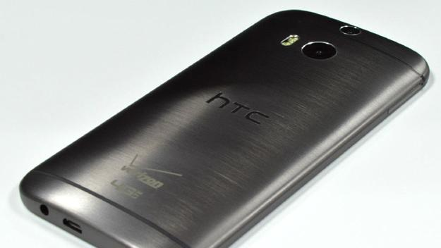 Missing piece of the All New HTC One puzzle revealed