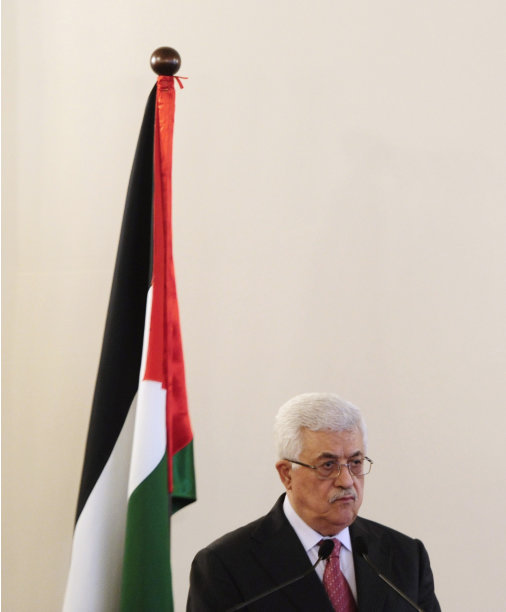 Palestinian President Mahmoud Abbas attends a news conference at Palau de Pedralbes in Barcelona, Spain, Wednesday, July 20, 2011. (AP Photo/Manu Fernandez)