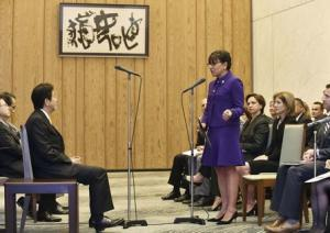 U.S. Commerce Secretary Pritzker, who led U.S. business mission members, speaks during their courtesy visit to Japan's PM Abe at Abe's official residence in Tokyo