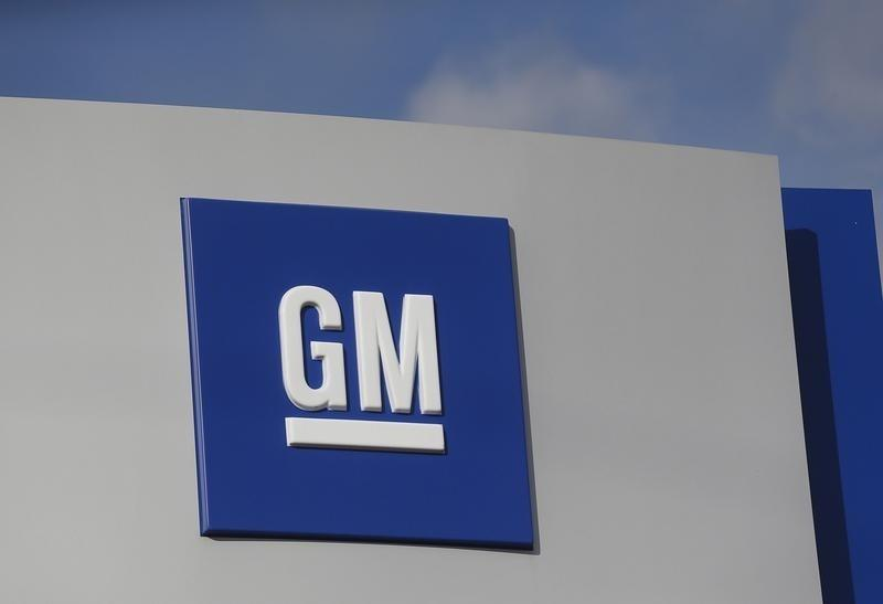 GM suspends Egypt operations due to currency crisis: company source
