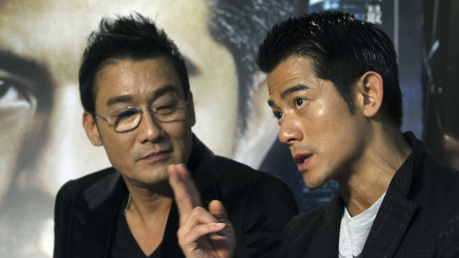 Hong Kong thriller 'Cold War' touted in Taiwan