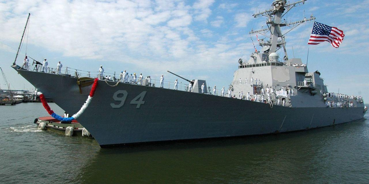Iran Intercepts U.S. Destroyer in the Persian Gulf