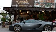 Lamborghini in lucky draw on anti-Bersih Facebook