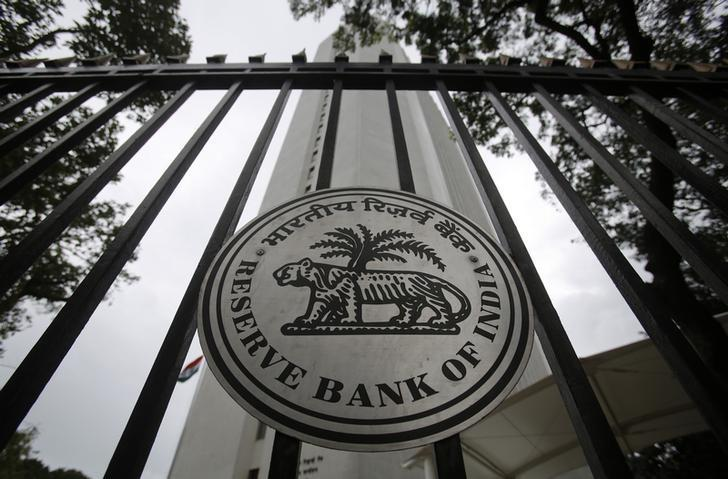 RBI to hold rates steady, growth seen rising to 7.3 pct in Sept quarter - Reuters poll