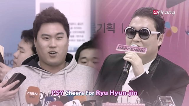 Showbiz Korea : PSY Cheers For Ryu Hyun-jin | Press Conference of the Drama 'Good For You'