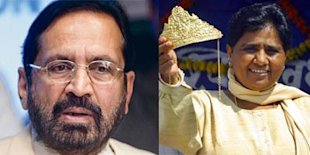 10 Most Corrupt Indian Politicians « SAS : Student Zone