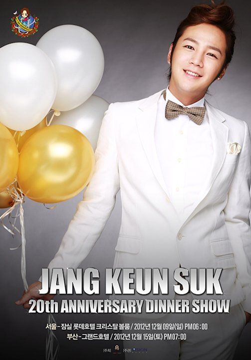 Jang Geun Suk hosting a dinner show for the fans