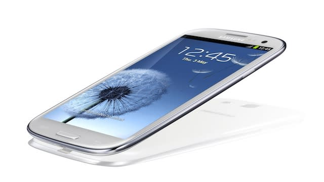 Samsung Galaxy S4 Is Coming