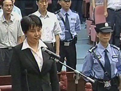 China's Gu: Suspended death sentence for murder