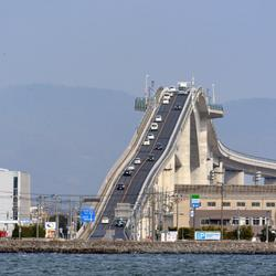 Japan Has The Scariest-Looking Bridge Ever