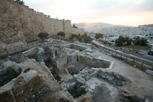 Newfound Mount Zion 'Mansion' May Hold Clues to Jesus' Jerusalem