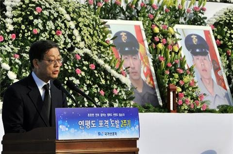 S Korea marks anniversary of island clashes