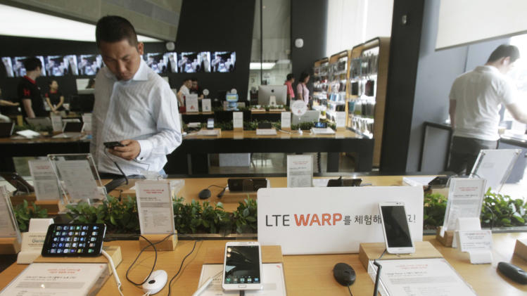 News Summary: SKorea sees big demand for 4G