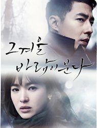'That Winter, The Wind Blows' poster
