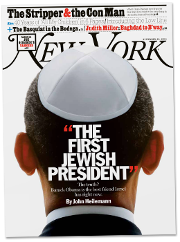 Barack Obama: Our First Gay-Female-Hispanic-Asian-Jewish President