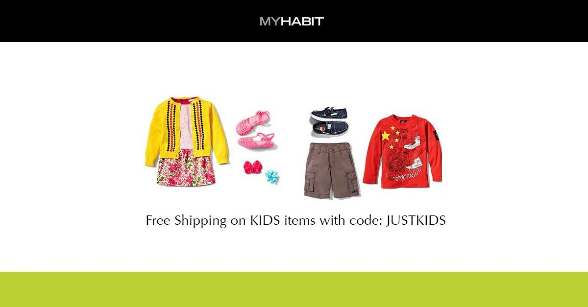 Buy Kids Items at MyHabit and Get Free Shipping