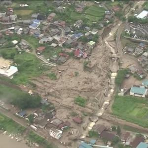 Japan Storm Causes Landslide in Nagano Prefecture
