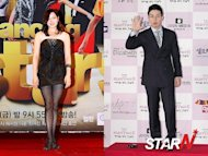 Shin Soo Ji & Huh Kyung Hwan refuse their scandal