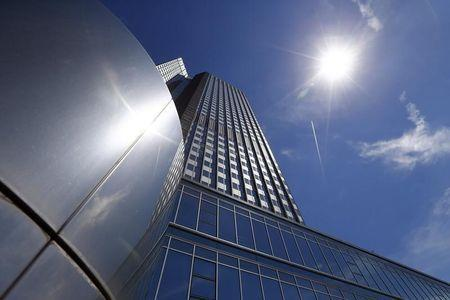 ECB headquarters are pictured prior to the bank's monthly news conference in Frankfurt
