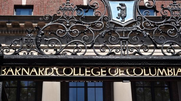 Obama to Rock the Barnard Commencement