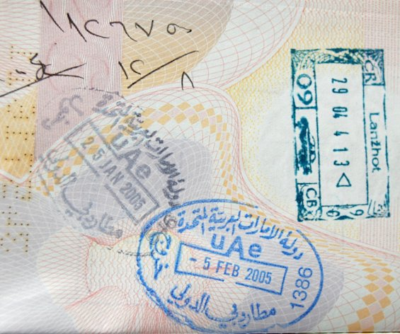 Passport stamps UAE & CZ