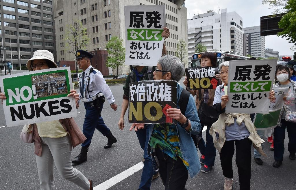 Japan eyeing 26% greenhouse gas cut: officials