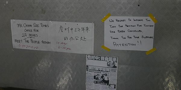 A notice informing residents that the petition signing has been cancelled. (Yahoo! photo/Faris Mokhtar)