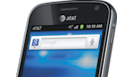 AT&T to sell $50 Samsung Galaxy Exhilarate starting June 10th