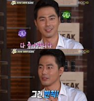 Cho Insung expresses his love for idol girl groups