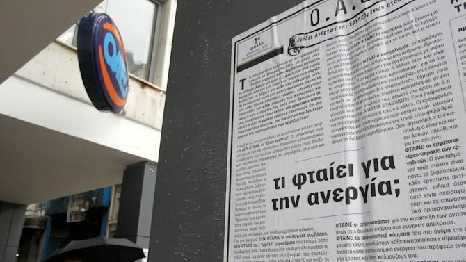 """FILE - In this Thursday, Feb. 14, 2013 file photo, a poster reads """"Why unemployment (is high)?'' outside an office of Labor Force Employment Organization (OAED) in central Athens. Researchers from Greece's largest labor union, the GSEE, say the country's three-year crisis has left nearly two-thirds of private sector employees without receiving their regular salaries. GSEE has called a general strike for Thursday, Feb. 20. (AP Photo/Thanassis Stavrakis, File)"""