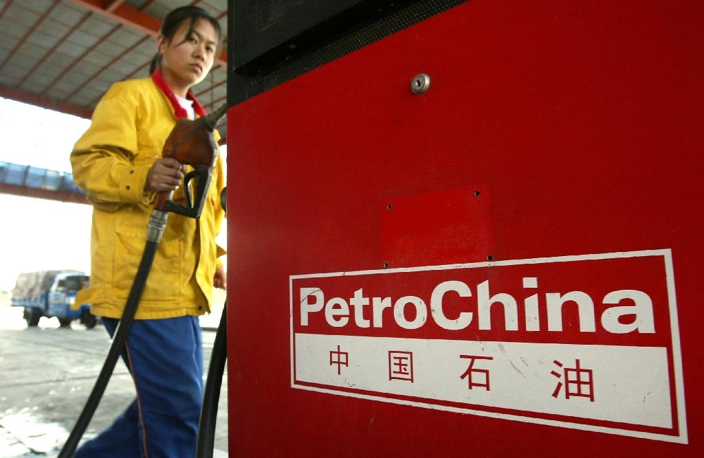 PetroChina sells pipeline stake amid reforms push