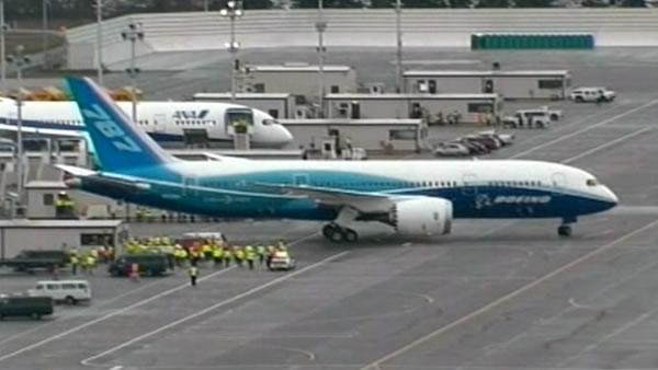 Celebration for landing of Dreamliner plane at O'Hare canceled
