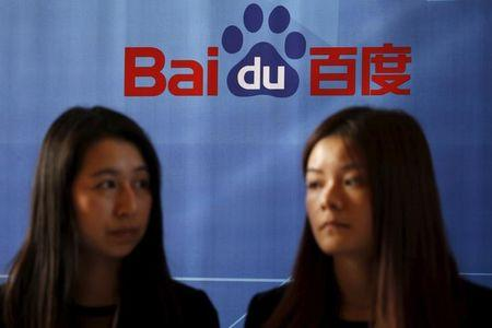 Chinese search leader Baidu's profits sink to 4-year low