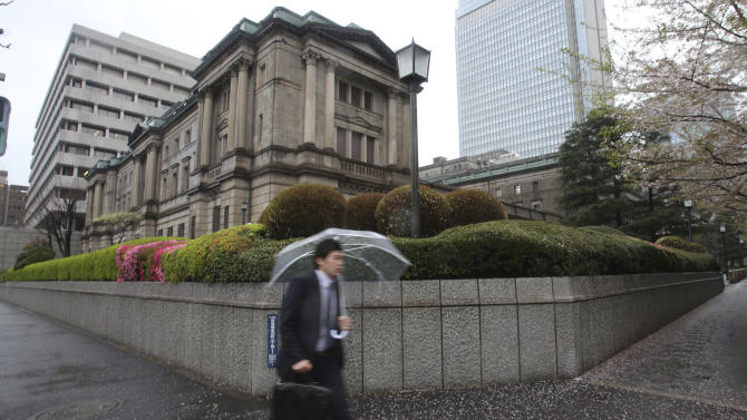Japan central bank in fresh bid to revive economy