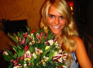Lauren Scruggs during happier times.