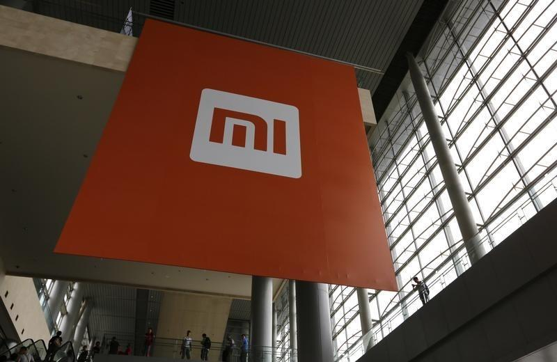China's Xiaomi raises $1.1 billion from investors at $45 billion valuation