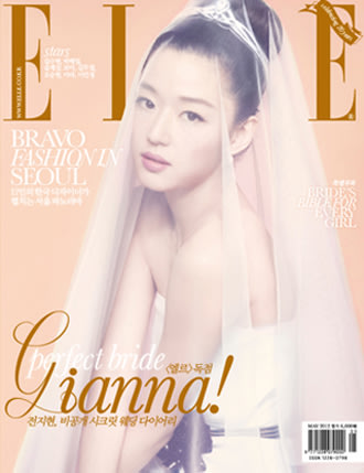Jun Ji-hyun to star in wedding pictorial for Elle Asia
