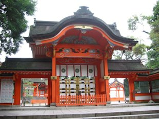 El templo de Usa, en Japón (Sugarless - Wikimedia Commons)