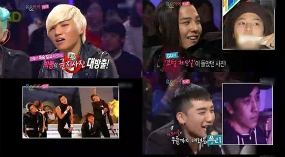 'Big Bang's Banned Pictures' revealed