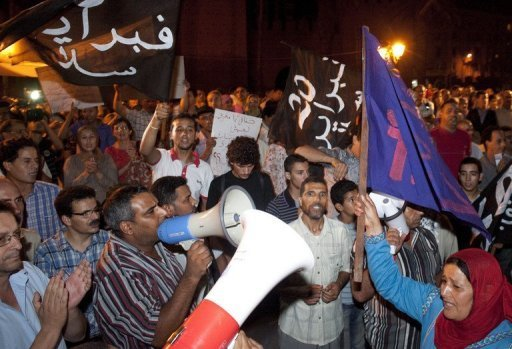 The protests were called amid frustration at the perceived failure of the government to make good on electoral promises