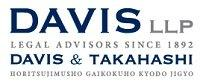 The Asia Pacific Legal 500 Recommends Davis & Takahashi in 2013 Edition