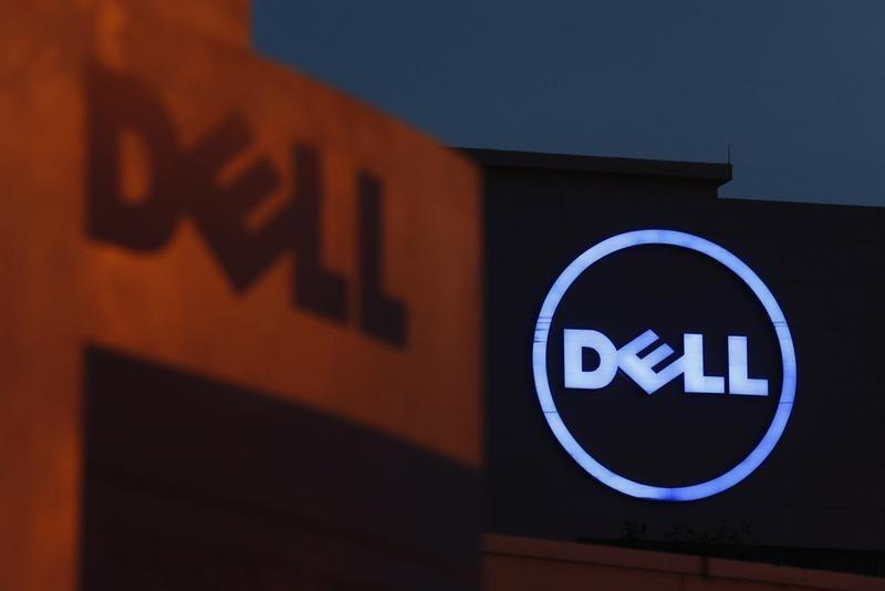 Exclusive - EMC to shop itself after deal with Dell: sources