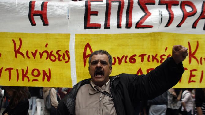 Fitch upgrades Greece's credit rating