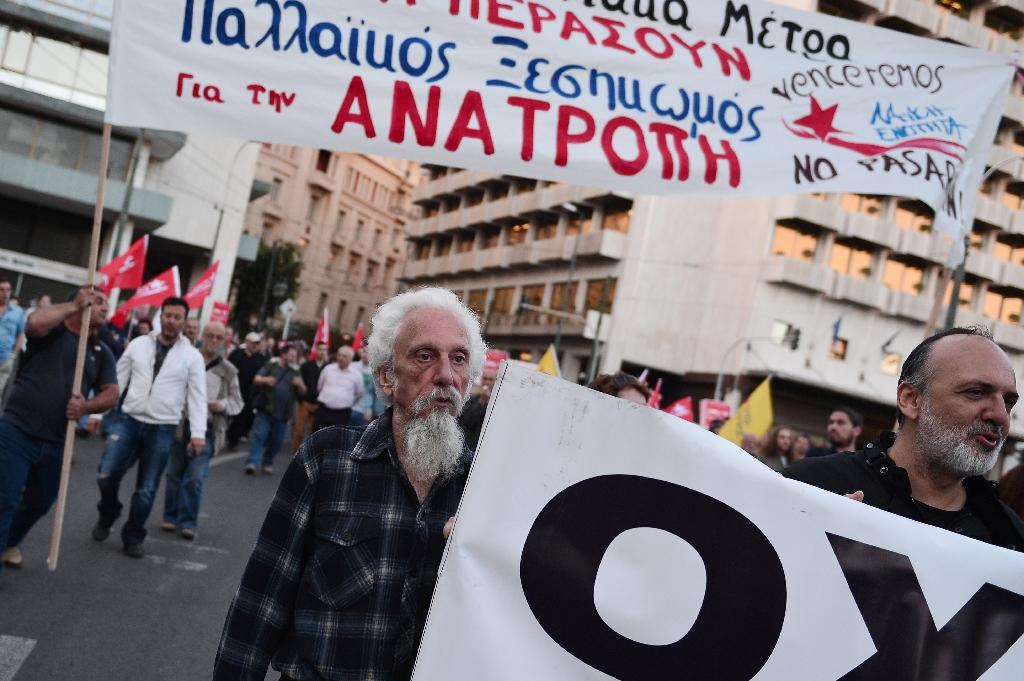Greek unions call 48-hour strike over pension, tax reforms