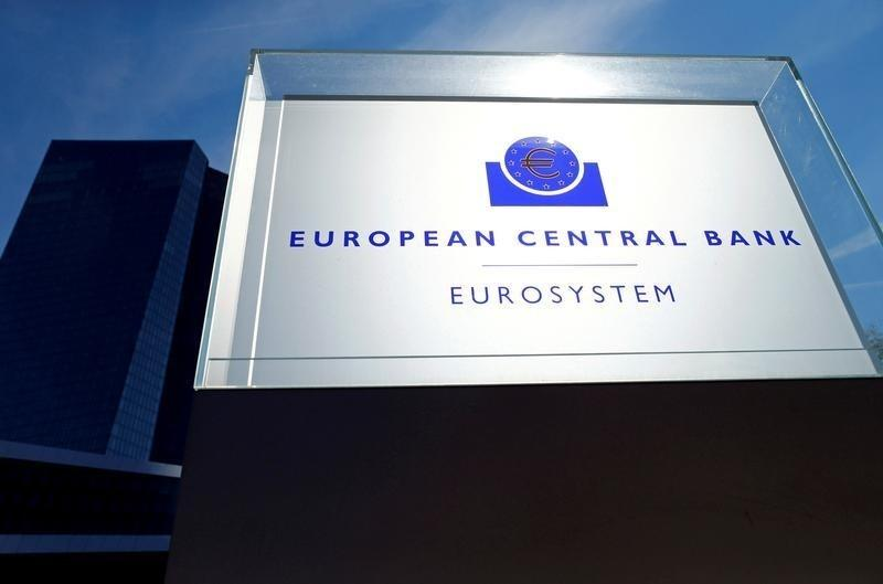 Euro zone lending growth levels off, keeps ECB on toes