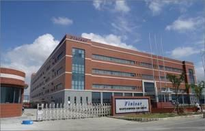 Finisar Expands Manufacturing Capacity With Opening of New Plant in Wuxi, China