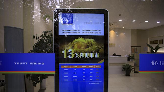 An electronic display showing the length and annual yield rates of wealth management products, is seen in Shanghai, China