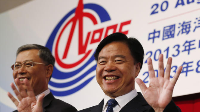 China's CNOOC says 1H profit rises after Nexen buy